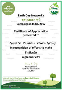 Earth Day Network 2017